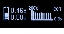 L'interface de réglage du mode curve permet de définir la température par incrément de 0.5 seconde