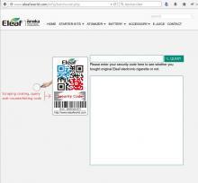 Page de vérification sur le site de Eleaf : zone de requête et zone de réponse
