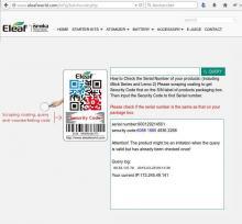 Code d'authentification déjà vu ce produit est très probablement une contrefaçon